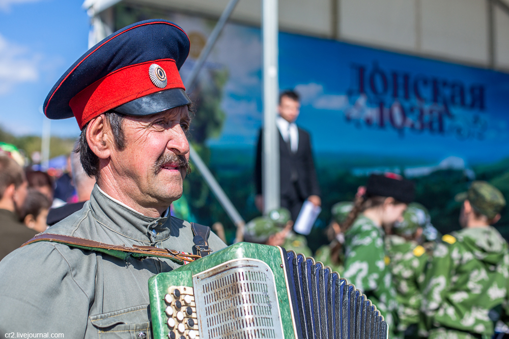 Анонс. Ростовская область, Неизвестный Дон. ростовская область