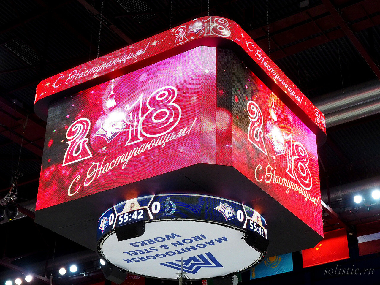 4 Металлург - Динамо 27.12.2017