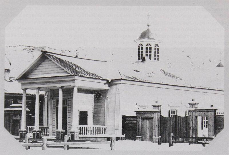 1864 Лютеранская церковь. Фото П.С.Паутова.jpg