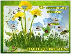 https://img-fotki.yandex.ru/get/750182/131884990.ea/0_15fb8c_7ba06b70_M.jpg