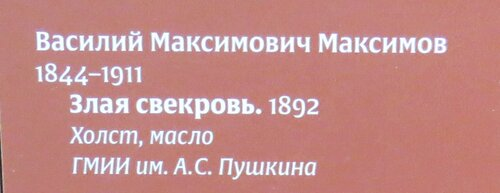 https://img-fotki.yandex.ru/get/750182/140132613.6a8/0_2412f3_af2942f_L.jpg