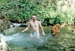Водная процедура в горной речке