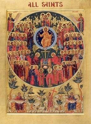 1 ноября - День всех святых