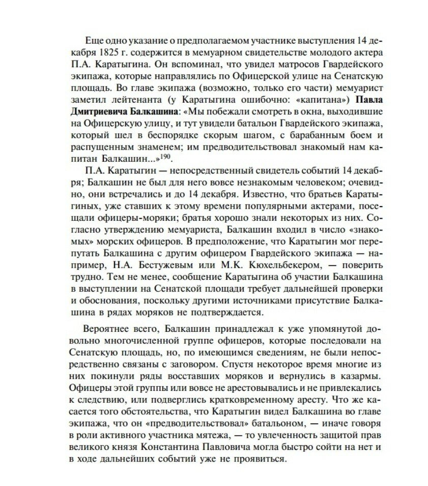 https://img-fotki.yandex.ru/get/750182/199368979.72/0_207782_981844e5_XXXL.jpg