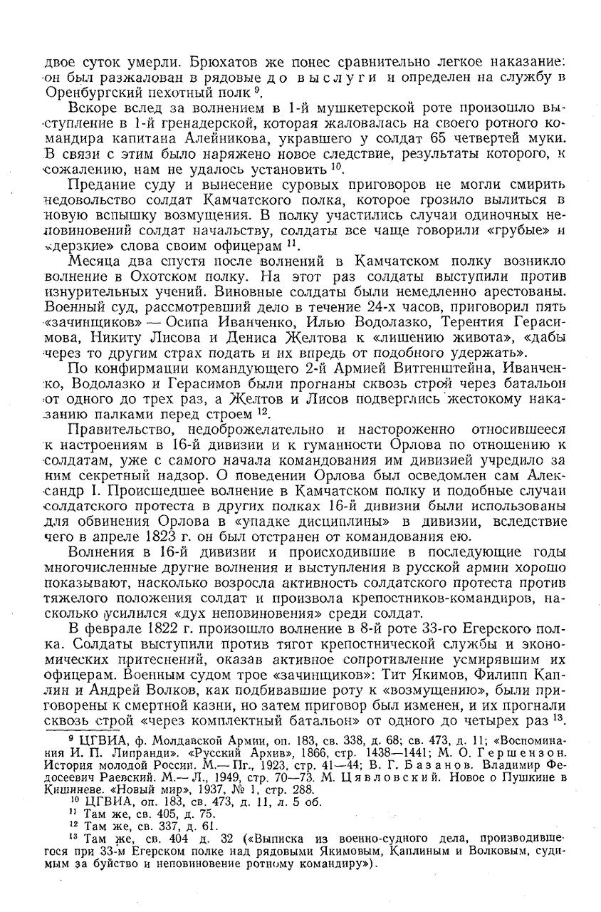 https://img-fotki.yandex.ru/get/750182/199368979.79/0_2097f1_ddba7ab9_XXXL.png