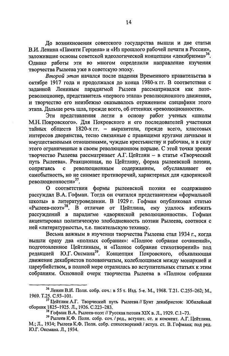 https://img-fotki.yandex.ru/get/750182/199368979.8b/0_20f550_423e9413_XXXL.jpg