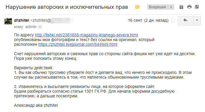 фото фишки. нет