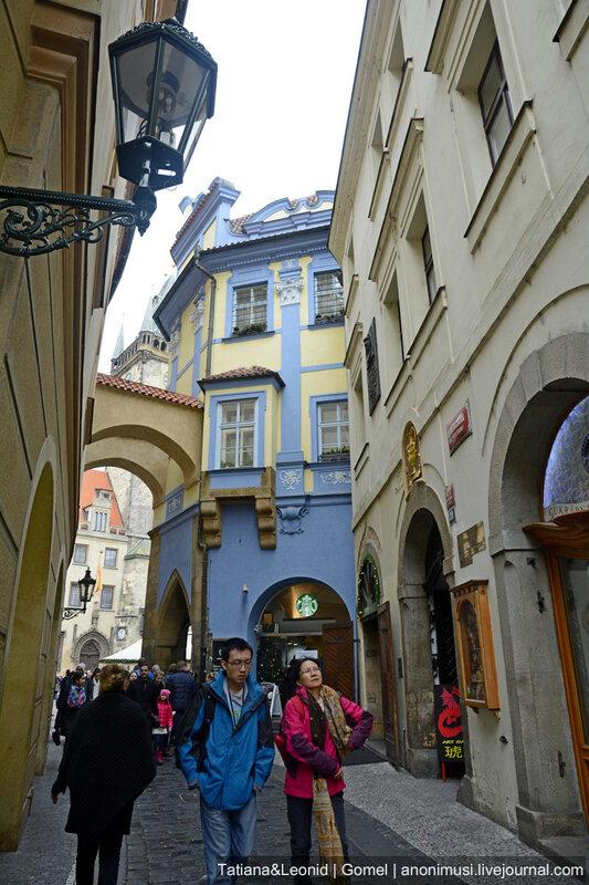 Город тысячи башен. Прага