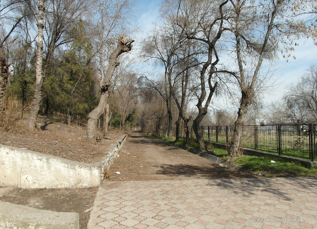 Парк в Оше