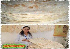 Пару слов о Лаваше (традиционный Армянский хлеб)