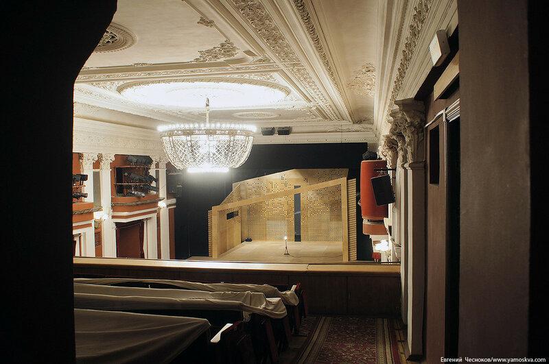 16А. Театр на Малой Бронной. 01.08.17.15..jpg
