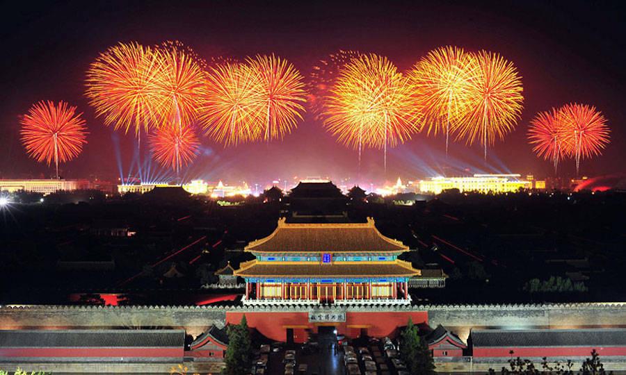Mulan – Forbidden City, Beijing, China.