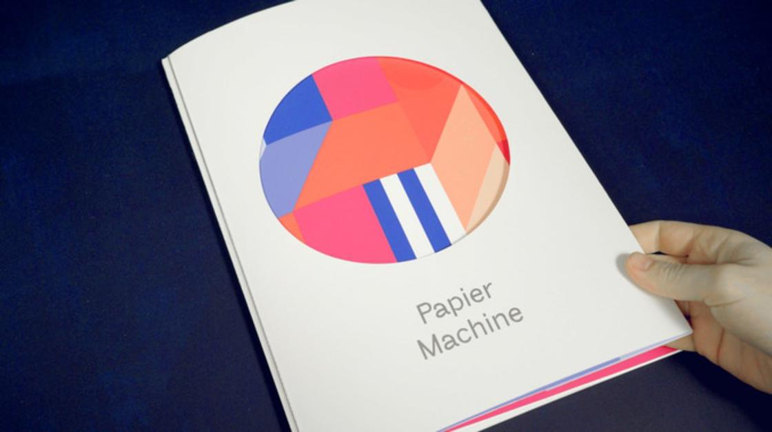 Papier Machine – A collection of paper toys to learn electronics!