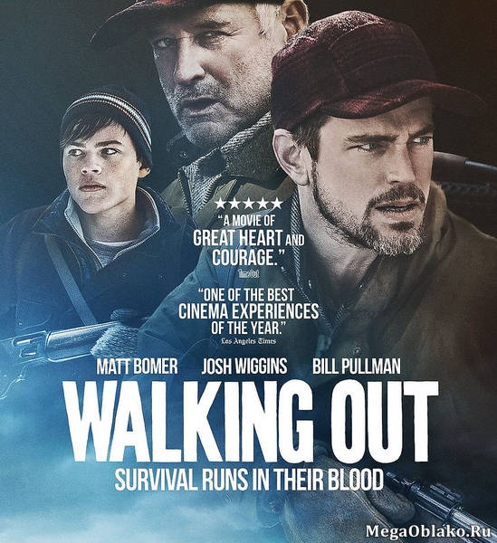 Выходя / Walking Out (2017/WEB-DL/WEB-DLRip)
