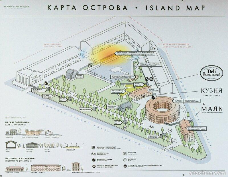 """Карта острова """"Новая Голландия"""", Санкт-Петербург"""