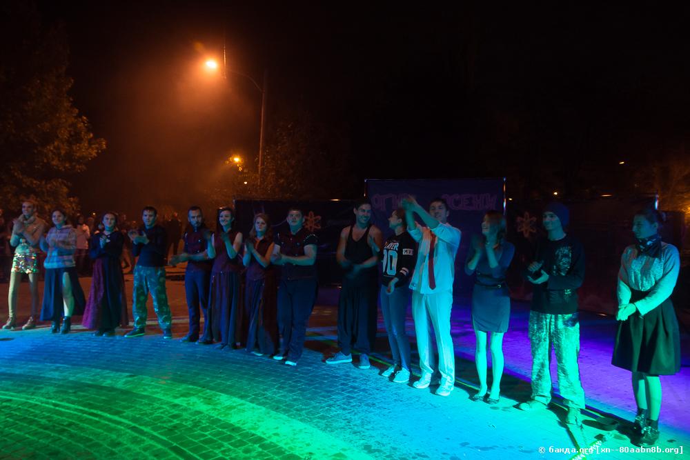 Огни осени 2017 / Волгоград