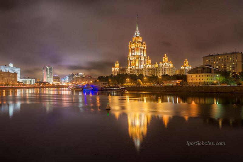 Панорамный вид на Гостиницу Украина Рэдиссон ночью