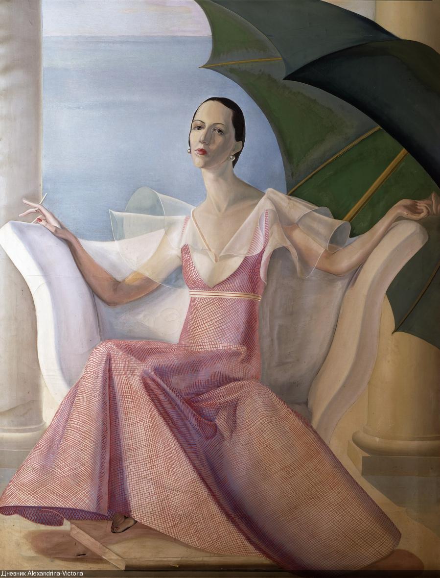 Diana Vreeland.