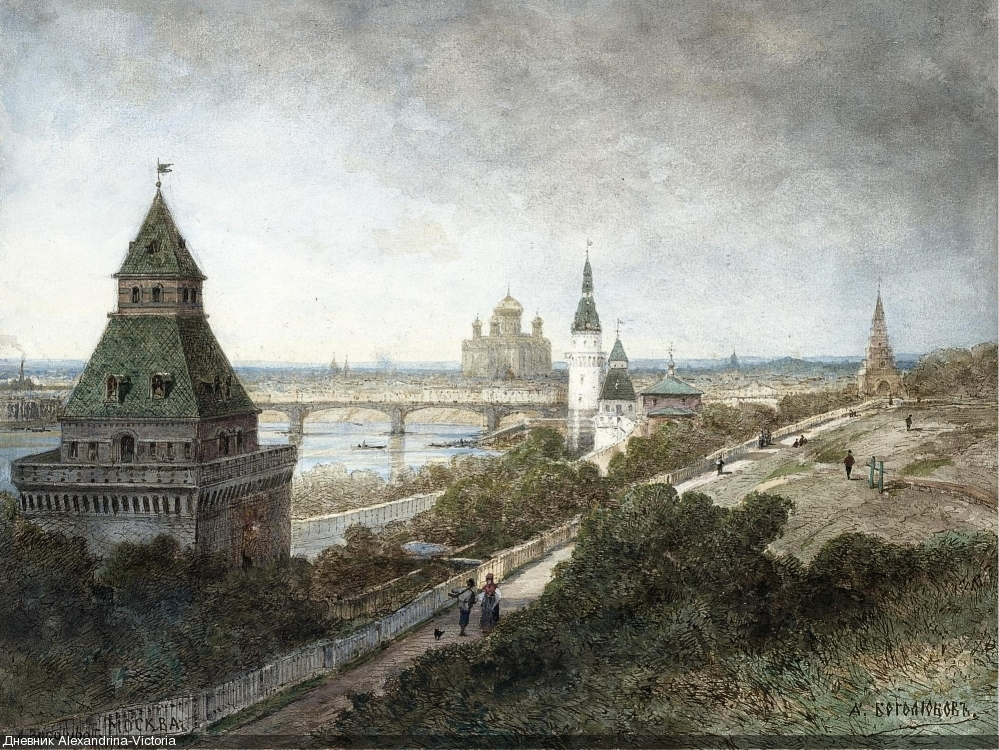 (sothebys) VIEW OF MOSCOW