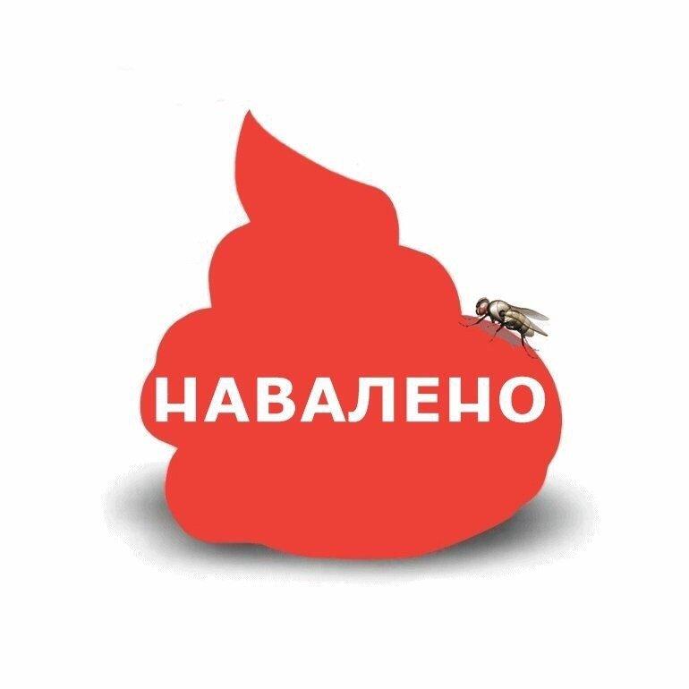 Забастовка Навального 28.01.2018 - 87