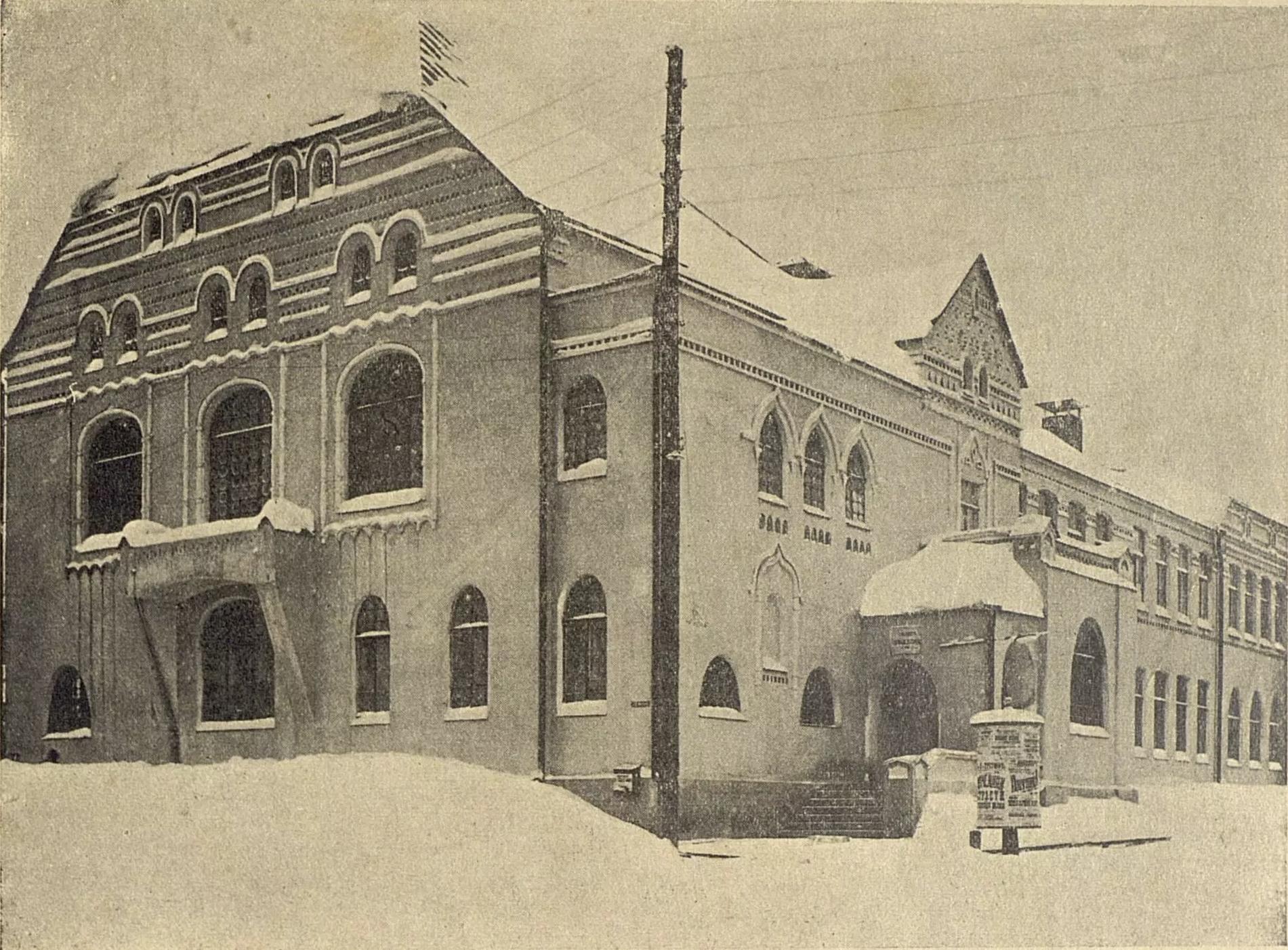 Здание Кирилло-Мефодиевского училища