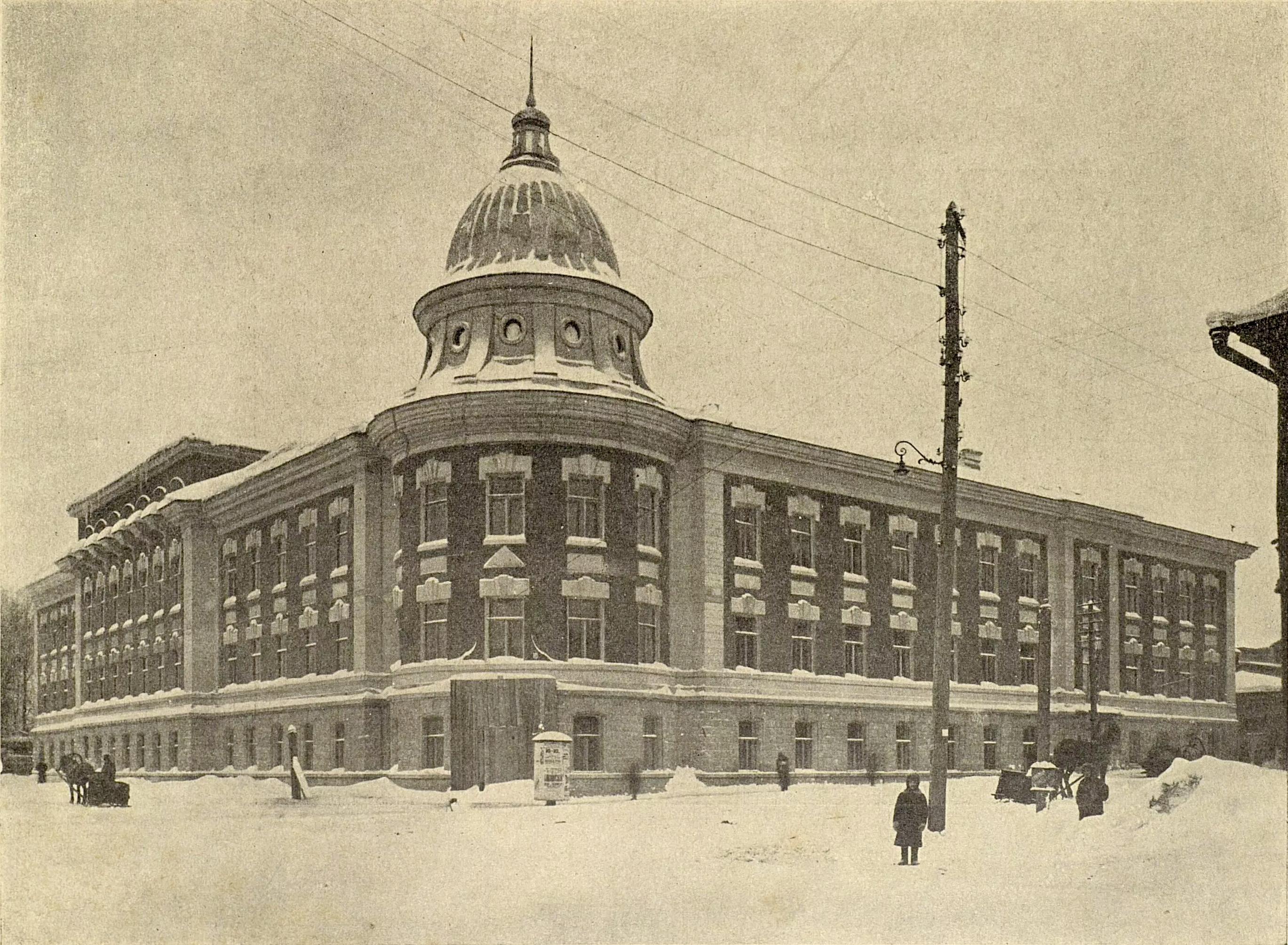 Новое здание Пермской Губернской земской управы