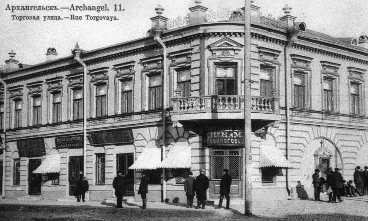 Торговая улица. Усадебный дом Е. К. Плотниковой