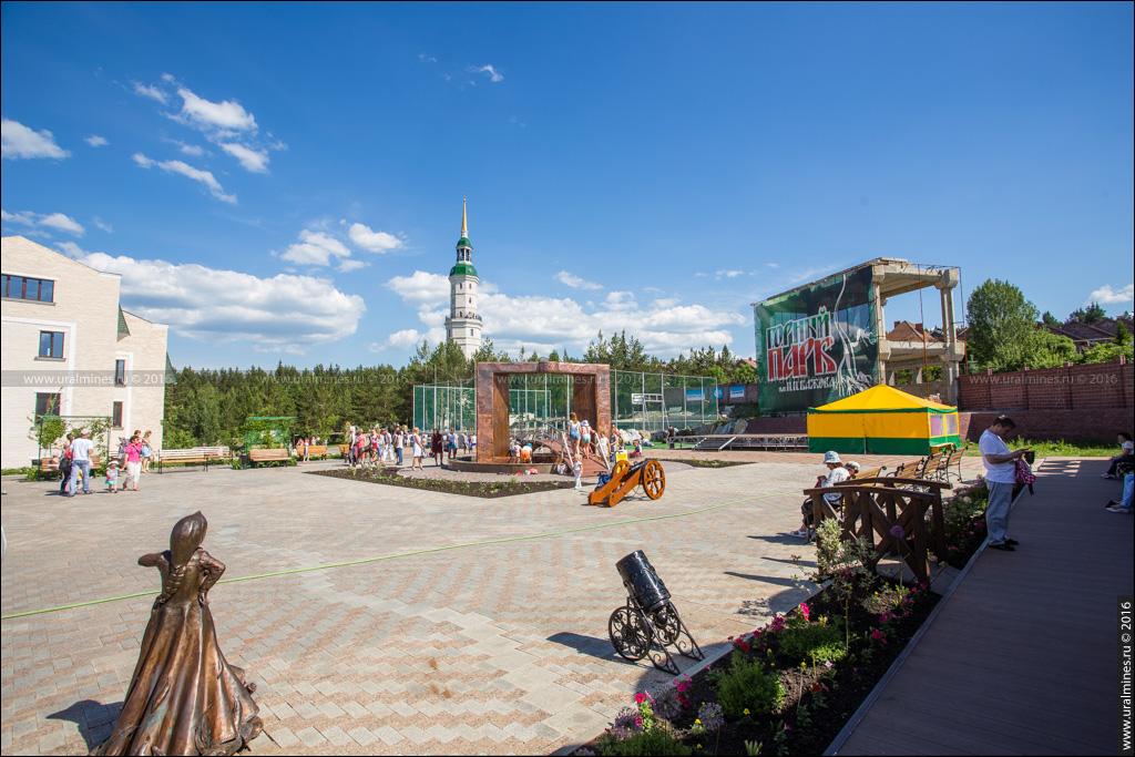 Горный парк им. П.П. Бажова (Златоуст)