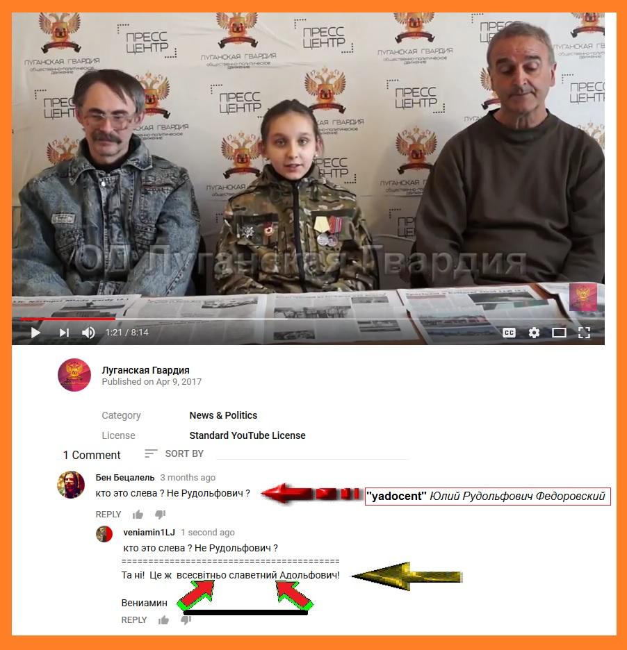 Доцент. Снова спиздил мой пост и поместил как его собственный. Юлий Адольфович Федоровский (9 апреля, 2017).