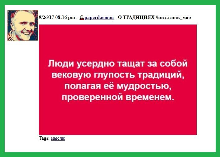 Мырзин — такая же антирусская блядь как и  его шефиня,  пурпурная мандовошка Витухновская