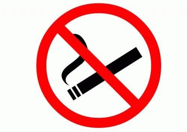 Международный день отказа от курения. Не курить!