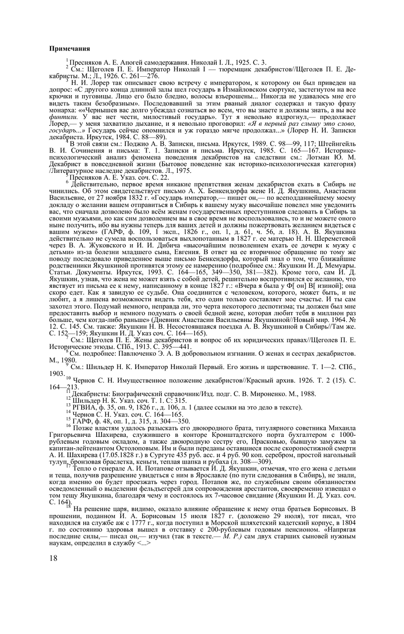 https://img-fotki.yandex.ru/get/752268/199368979.72/0_207c85_6e266643_XXXL.png