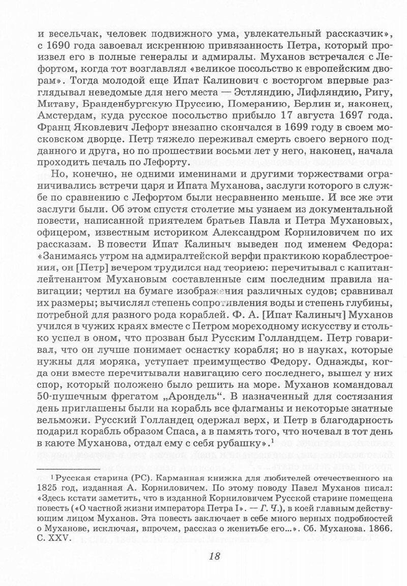 https://img-fotki.yandex.ru/get/752268/199368979.7c/0_209fbb_9b117716_XXXL.jpg
