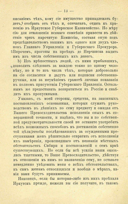 https://img-fotki.yandex.ru/get/752268/199368979.97/0_213c38_8da66edd_XXXL.jpg