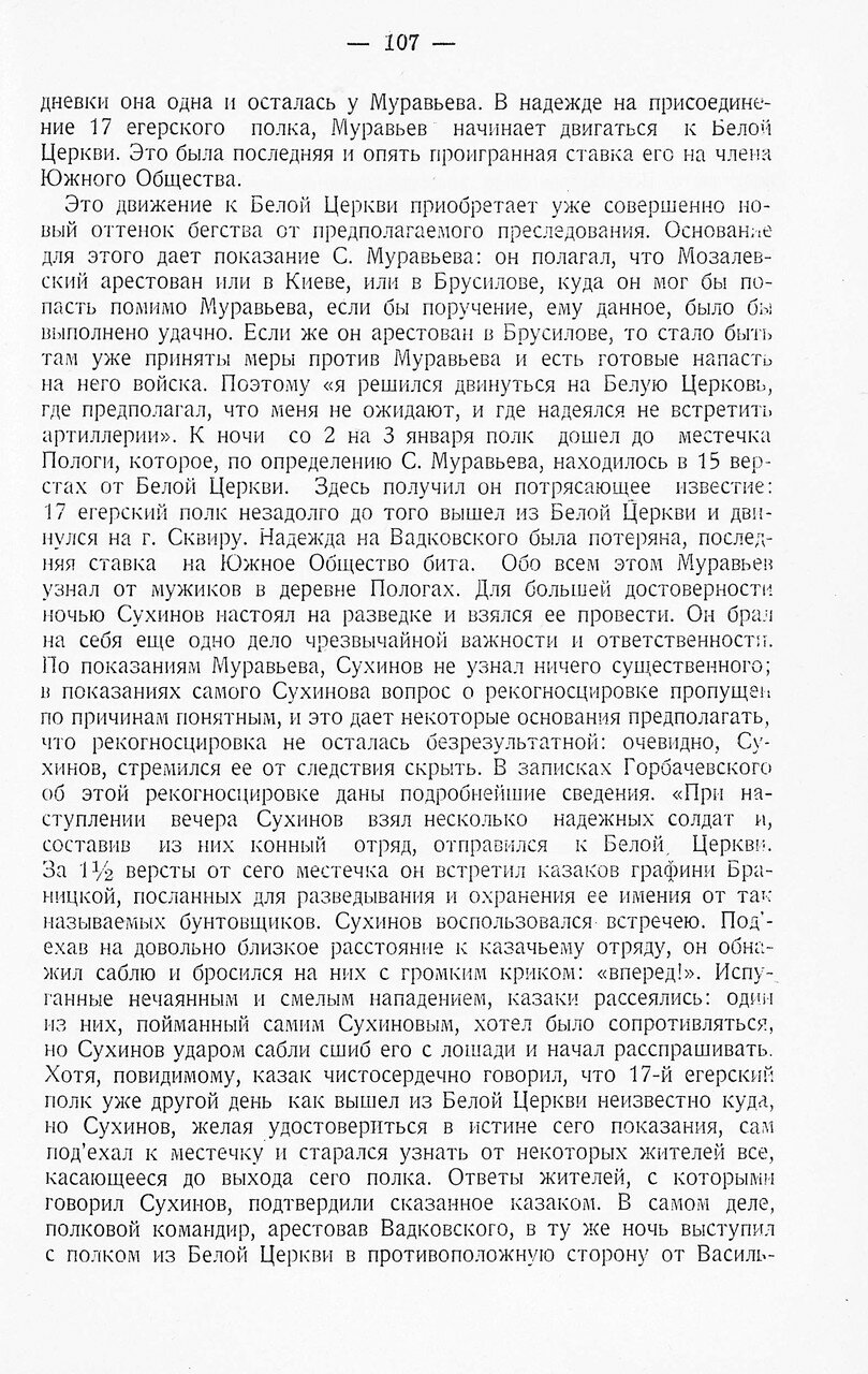 https://img-fotki.yandex.ru/get/752268/199368979.b5/0_2179e1_c86380bf_XXXL.jpg