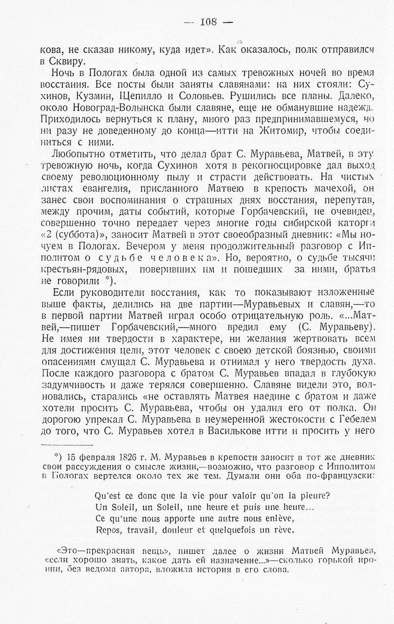 https://img-fotki.yandex.ru/get/752268/199368979.b5/0_2179e2_cdfd3759_XXXL.jpg