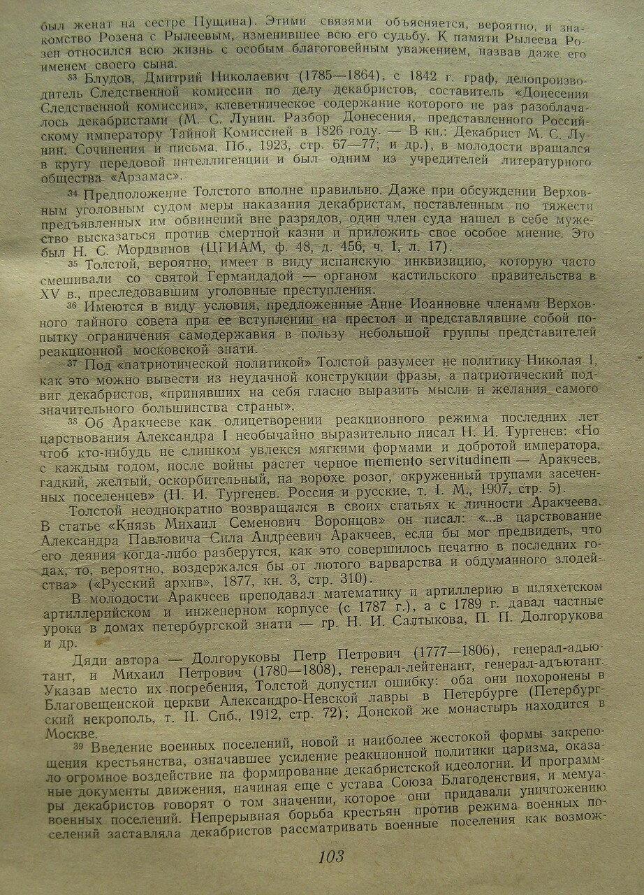 https://img-fotki.yandex.ru/get/752268/199368979.df/0_21f752_f20db480_XXXL.jpg