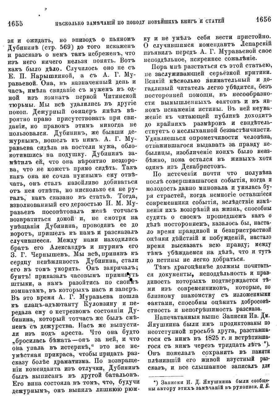 https://img-fotki.yandex.ru/get/752268/199368979.eb/0_2207a3_7ad46386_XXXL.jpg