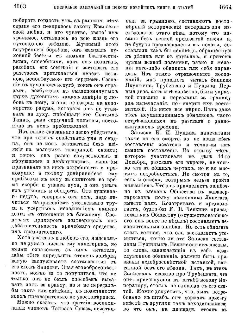 https://img-fotki.yandex.ru/get/752268/199368979.eb/0_2207a4_ae5b2900_XXXL.jpg