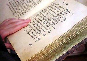 Почему именно 26-й, 50-й и 90-й псалмы читаются в случае опасности?