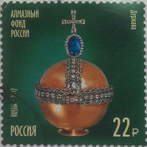 2017 алмаз фонд россии держава 22