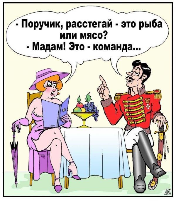 Анекдоты Поручик