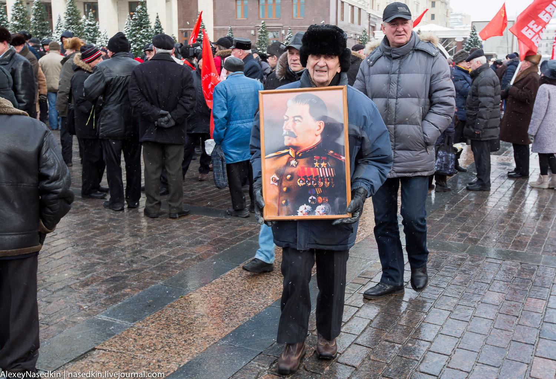 Москва торжественно помянула Сталина (фото) GA8A9929.jpg