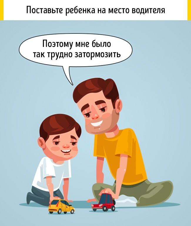 © Depositphotos  Неправильно: рассказывать ребенку оповедении пешеходов, забывая отом, что с