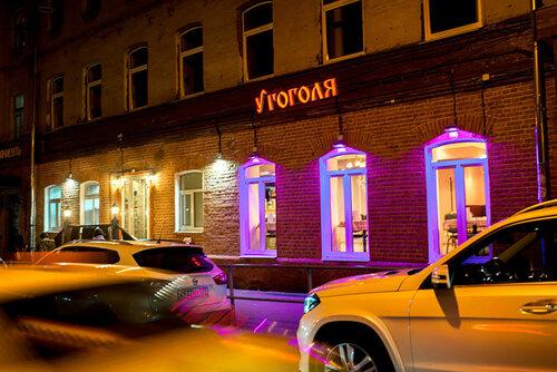 Кафе У Гоголя москва фото