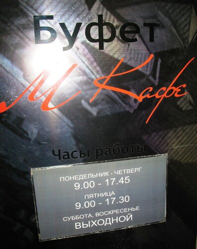MKafe (2).JPG