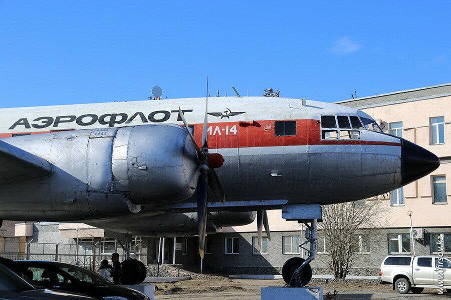 IL-14_4210421042104200-41835_Aeroflot.JPG
