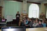 Экологический урок «Лесные тайны» по книге В.Бианки «Лесная газета»