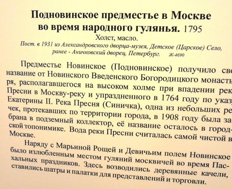 https://img-fotki.yandex.ru/get/752268/362636472.2c/0_13da6c_f42be653_XL.jpg