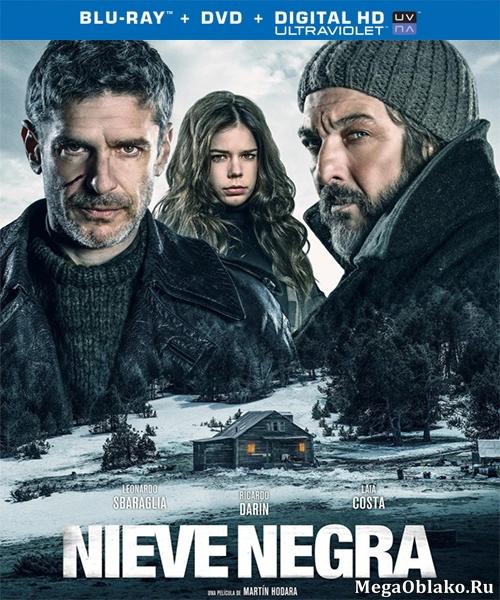 Чёрный снег / Nieve negra (2017/BDRip/HDRip)